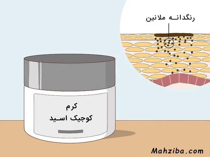 کرم کوجیک اسید برای روشن کردن پوست