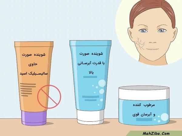 استفاده از محصولات پوستی مناسب برای داشتن پوستی زیبا