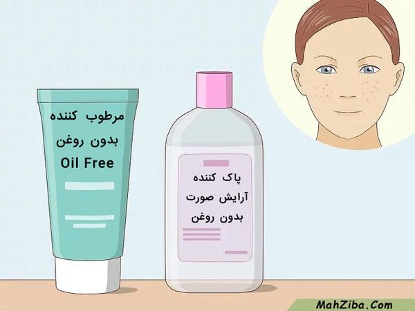 داشتن پوستی عالی با استفاده محصولات مناسب پوست جوش دار