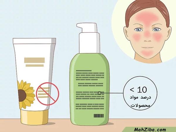 محصولات مناسب پوست حساس برای داشتن پوستی زیبا و شفاف و شاداب